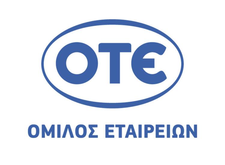 ΟΤΕ: Έκδοση νέου ομόλογου €500 εκατ. επταετούς διάρκειας
