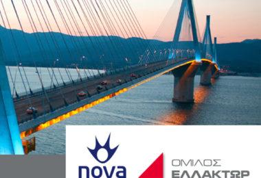 Nova & Όμιλος ΕΛΛΑΚΤΩΡ: Συνεργασία πολλαπλής αξίας με οδηγό τις τηλεπικοινωνίες