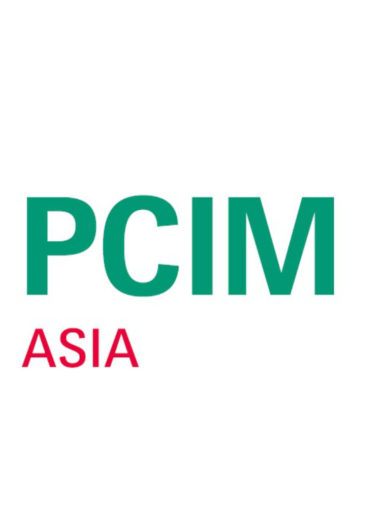 Η PCIM Asia 2020 ολοκληρώθηκε με επιτυχία ως η κορυφαία έκθεση ηλεκτρονικής ισχύος στην Ασία